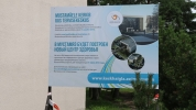 Mustamäe tervisekeskuse ehitusleping 2016 info.jpg