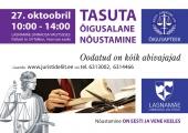 Õigusapteek avab uksed Lasnamäe Linnosa Valitsuses