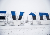 Saaremaa juhid ootavad juubelivastuvõtule 800 inimest