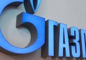 Allikas: Venemaal Dagestanis otsitakse läbi Gazpromi kontorit