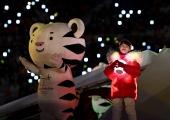 Lõuna-Koreas Pyeongchangis lõppesid taliolümpiamängud