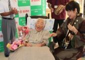 Jaapanis suri arvatavalt maailma vanim inimene