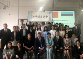 Pekingi üliõpilased tervitasid linnapea Taavi Aasa Valgre lauluga