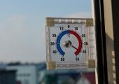 Jaapani kuumalaines on elu jätnud pea 30 inimest