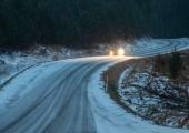 Maanteeamet kuulutas välja rasked ilmaolud viie maakonna kõrvalteedel
