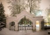 Matusetoetust maksti Tallinnas mullu üle miljoni euro