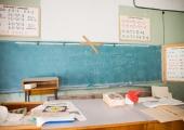 Koolid tutvuvad täna muu kodukeelega laste eesti keeles õpetamise võimalustega