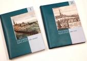 Neljaosalisest Tallinna ajaloost sai kaante vahele kaks raamatut