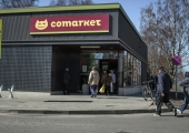 Uuring: parima teenindusega toidukaupluste kett on Comarket