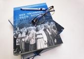 Balti keti aastapäeva tähistatakse ajaloopäevaga