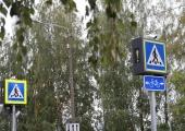 VIDEO! Eestis väljatöötatud ülekäigurada on valmis ka tulevikulahendusteks