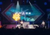 Euroopa suurim teadus-show KVARK tuleb kevadel taas