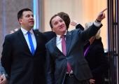 Ratas Rootsis: rahapesu vastases võitluses koostöö Rootsiga jätkub