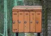 Karu: postiteenus peab püsima jätkusuutlik