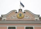 VAATA OTSE! Eesti Panga president tutvustab möödunud aasta aruannet