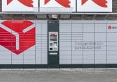DPD hoiatab ettevõtte nime kasutavate petukirjade eest