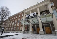 Selgusid Eesti arhitektuurivaldkonna aastapreemiad