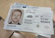 VIDEO: Sellest nädalast alates saavad inimesed uued ID-kaardid