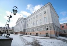 VIDEO! Eesti Pank lasi TÜ juubeli auks ringlusse uue kaheeurose mündi