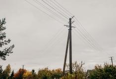 Eesti teeb ettevalmistusi vesinikuenergia kasutuselevõtuks