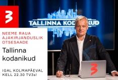 """TÄNA TV3 EETRIS """"TALLINNA KODANIKUD""""! Ettevõtja Urmas Sõõrumaa ja tema võimalikud lahendused, kuidas päästa Tallinna au ja hiilgus -vanalinn!"""