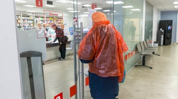 Apotheka peab PERH-ile maksma 165 000 eurot kahjuhüvitist