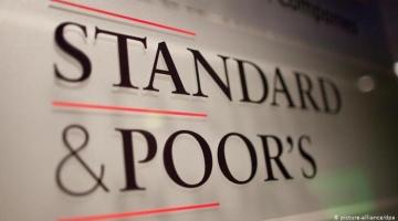 Reitinguagentuur S&P kinnitas Eesti reitingu senisel kõrgel tasemel