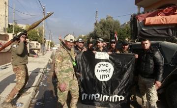 Islamiriik kaotas eelmisel aastal neljandiku territooriumist