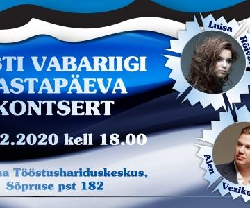 Kristiines tähistatakse Eesti Vabariigi aastapäeva Luisa Värgi ja Alen Veziko tasuta kontserdiga