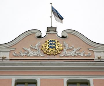 VAATA OTSE! Peaminister esitab riigikogule lisaeelarve
