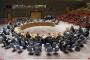 Eesti sooviks saada ÜRO julgeolekunõukogu ajutiseks liikmeks