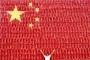 Hiina kutsus sanktsioonide tõttu välja USA suursaadiku