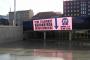 Rahvarinde muuseum meenutab 30 aasta taguseid sündmusi