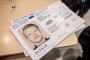 Tarkvaravea tõttu jäid ligi 15 000 ID-kaarti õigeaegselt sulgemata