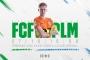 Kristiine linnaosa valitsus ja jalgpalliklubi FC Flora kutsuvad suurele ohutuspäevale
