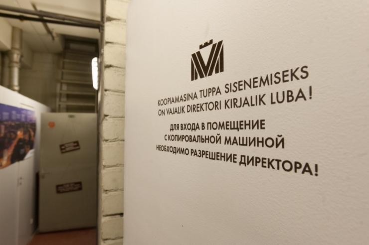 Viru hotelli muuseum teeb sünnipäeva puhul välja