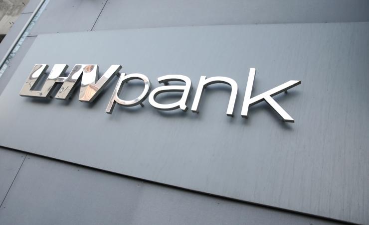 LHV avas esmaspäeval pangaautomaadivõrgustiku