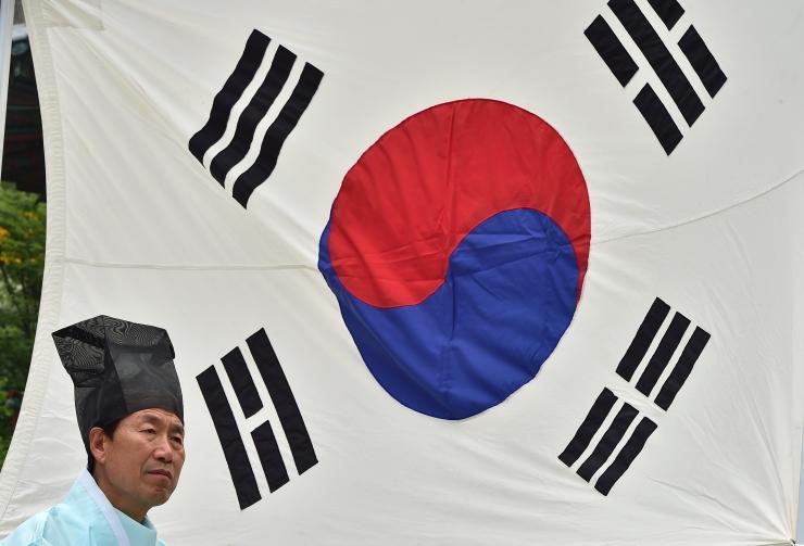 TTÜ-s avab uksed Korea instituut