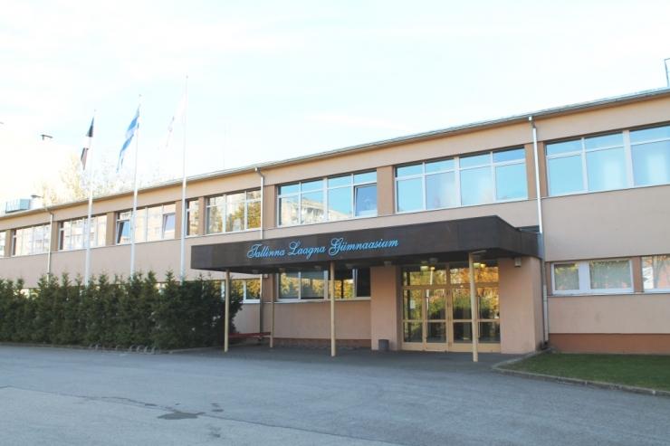 Tallinna Laagna Gümnaasium peab 35. juubelit