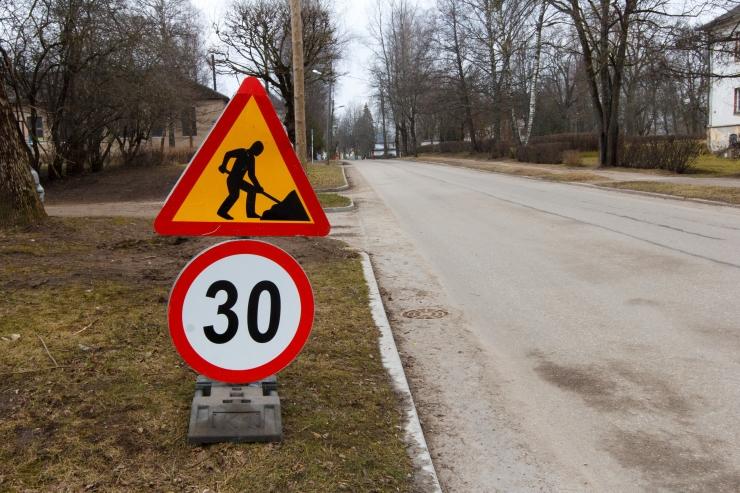 Täna õhtul tehakse Tallinnas Tööstuse tänaval avariikaevetöid