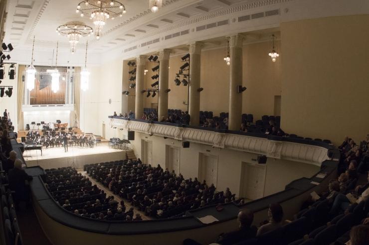 Rahvusooper Estonia sai Eesti esimese siseterviseraja
