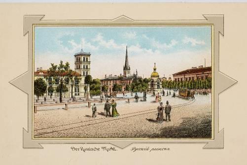 Tallinna Vene muuseum kutsub juulikuus jalutuskäigule Revali vene kultuuri radadel