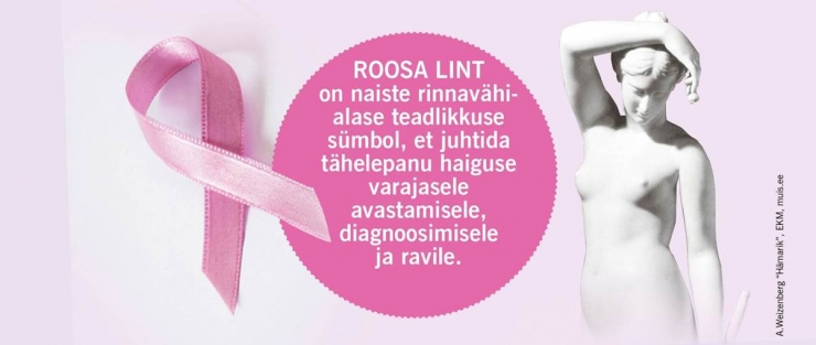 Regionaalhaigla tähistab seminari ja tasuta rinnauuringute päevaga rahvusvahelist radioloogiapäeva
