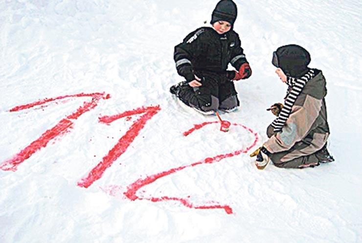 Häirekeskus kutsub lapsi numbrit 112 meisterdama