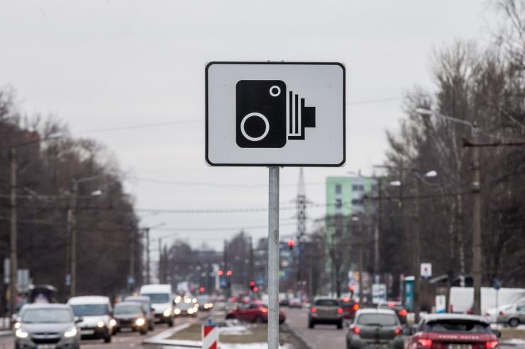 Tallinna kiiruskaamerad asusid tänasest rikkumisi fikseerima