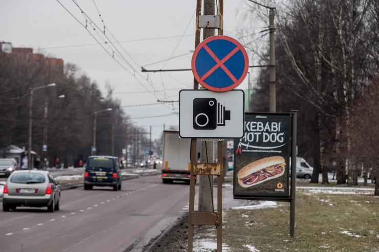 Maanteeamet hakkab linnatänavatel kihutamise vastu võitlema