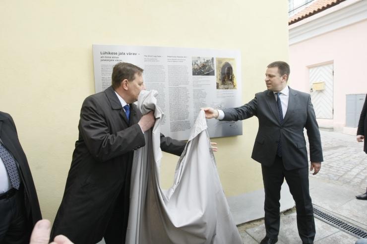 FOTOD ja VIDEO! Jüri Ratas tõi tervitused Toompealt Tallinna päeva puhul