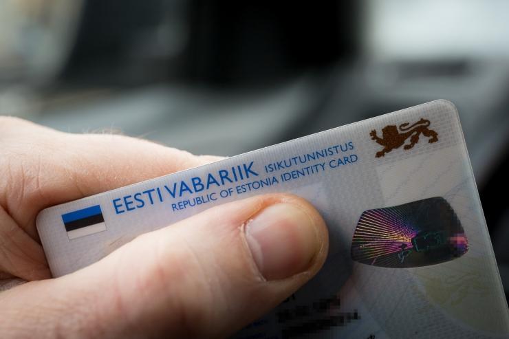 PPA avas e-keskkonna Eesti kodanike korduvate ID-kaartide taotlemiseks
