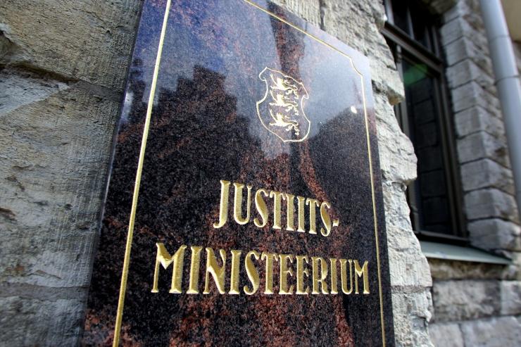 Justiitsministeerium ootab ideid õiguskeskkonna arendamiseks