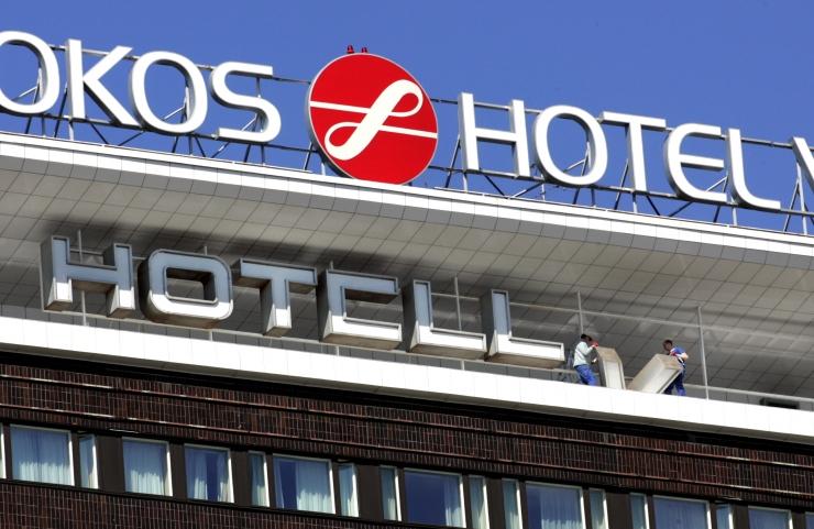 Fotomuuseumis ja Sokos hotellis tehakse täna algust rahvusvahelise fotoprojektiga